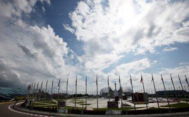 Гран При на Русия ще се проведе с публика