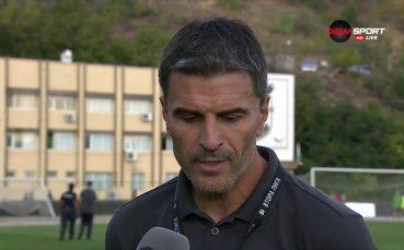 Треньор се завръща в Симитли