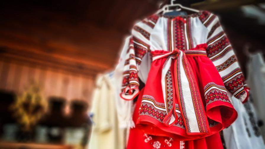 Традиционна носия