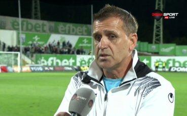 Акрапович: Качеството на нашия отбор се вдигна много
