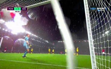 Брилянт от Мактоминей потъна дълбоко в сърцето на Арсенал