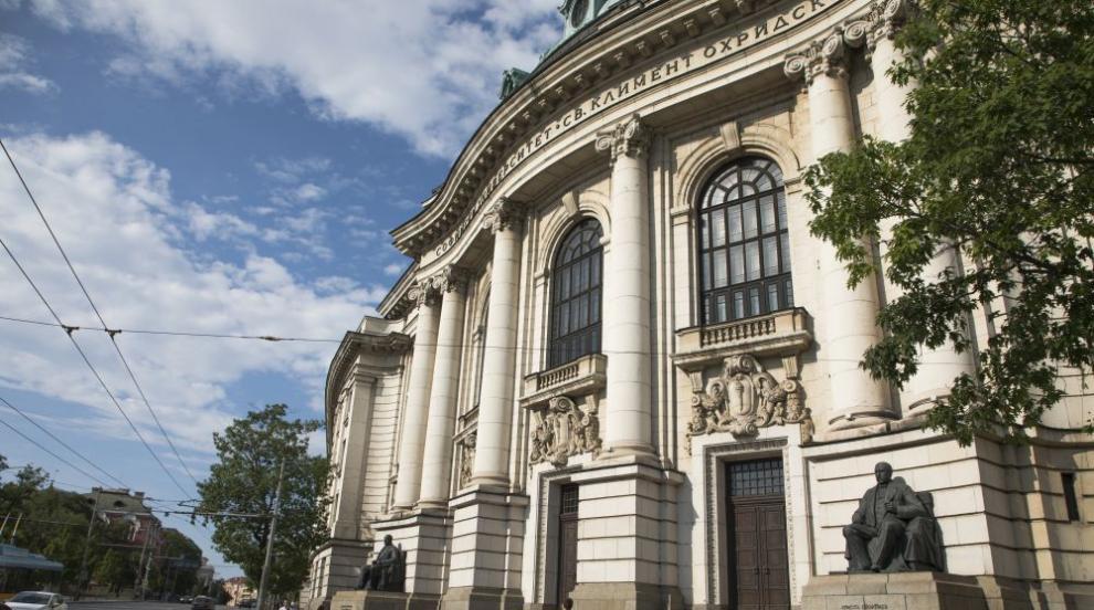 Проф. Герджиков е преизбран за ректор на Софийския университет