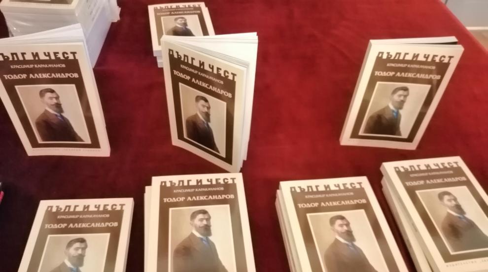 Каракачанов посвети книга на легендарния водач на ВМРО Тодор Александров...