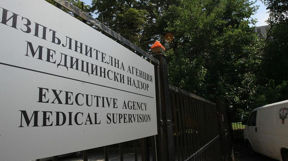 Медицинският надзор влиза във всички тъканни банки за проверка