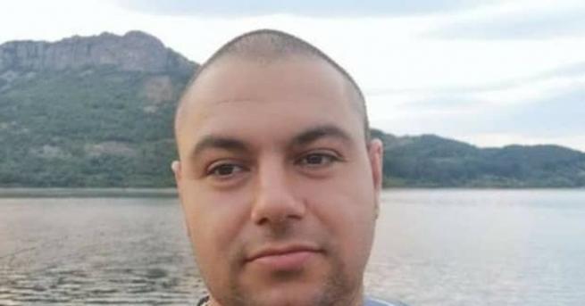 В неизвестност от 1 октомври е 30-годишният Тодор Тодоров от