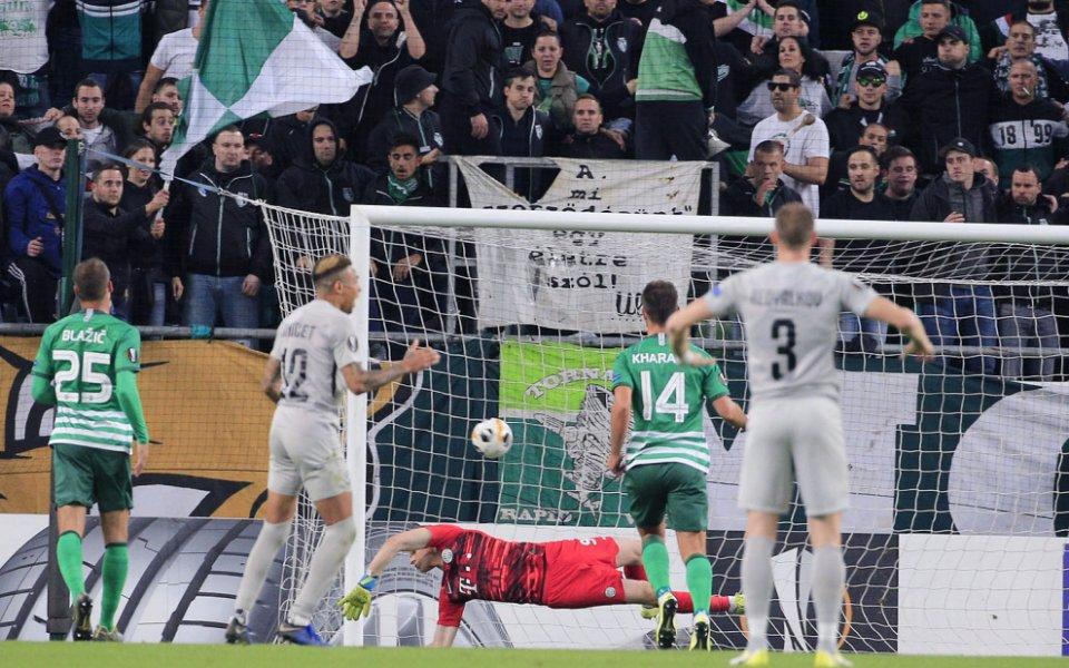 Съперникът на Лудогорец в Лига Европа - Ференцварош, завърши 2:2