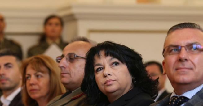 Министърът на енергетиката на България Теменужка Петкова се срещна с