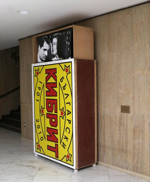 <p>Изложбата може да бъде разгледана всеки ден до 20 октомври в Артгалерия &ndash; НДК между 11:00 и 18:00 ч</p>