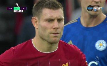 Гол в 94-ата минута на Милнър продължи серията на Ливърпул