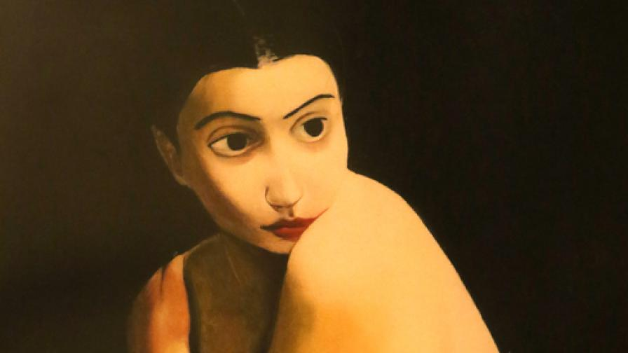 <p>Вижте <strong>как изглежда жената </strong>през погледа на <strong>Пикасо</strong>, Гоя, Жул Паскин&nbsp;</p>