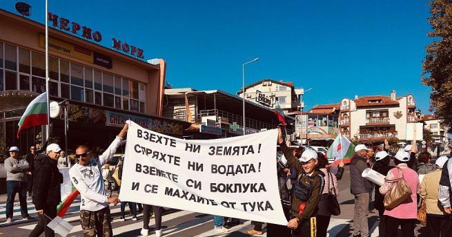 Граждани от Черноморец, Атия и Присад затвориха пътя за Созопол