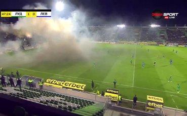Мощни димки спряха дербито в Разград