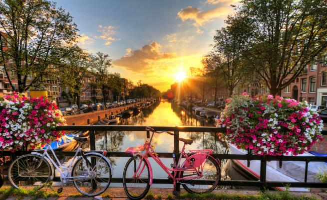 Името Холандия официално престана да съществува