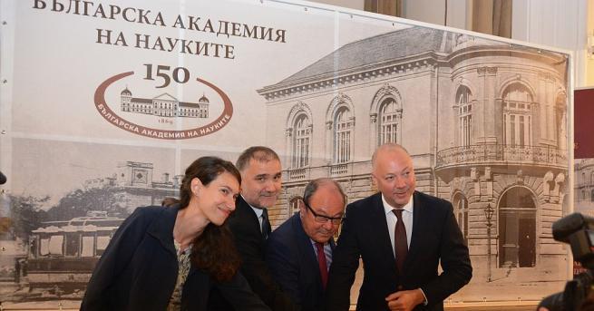 С Българската академия на науките работим по много проекти, свързани