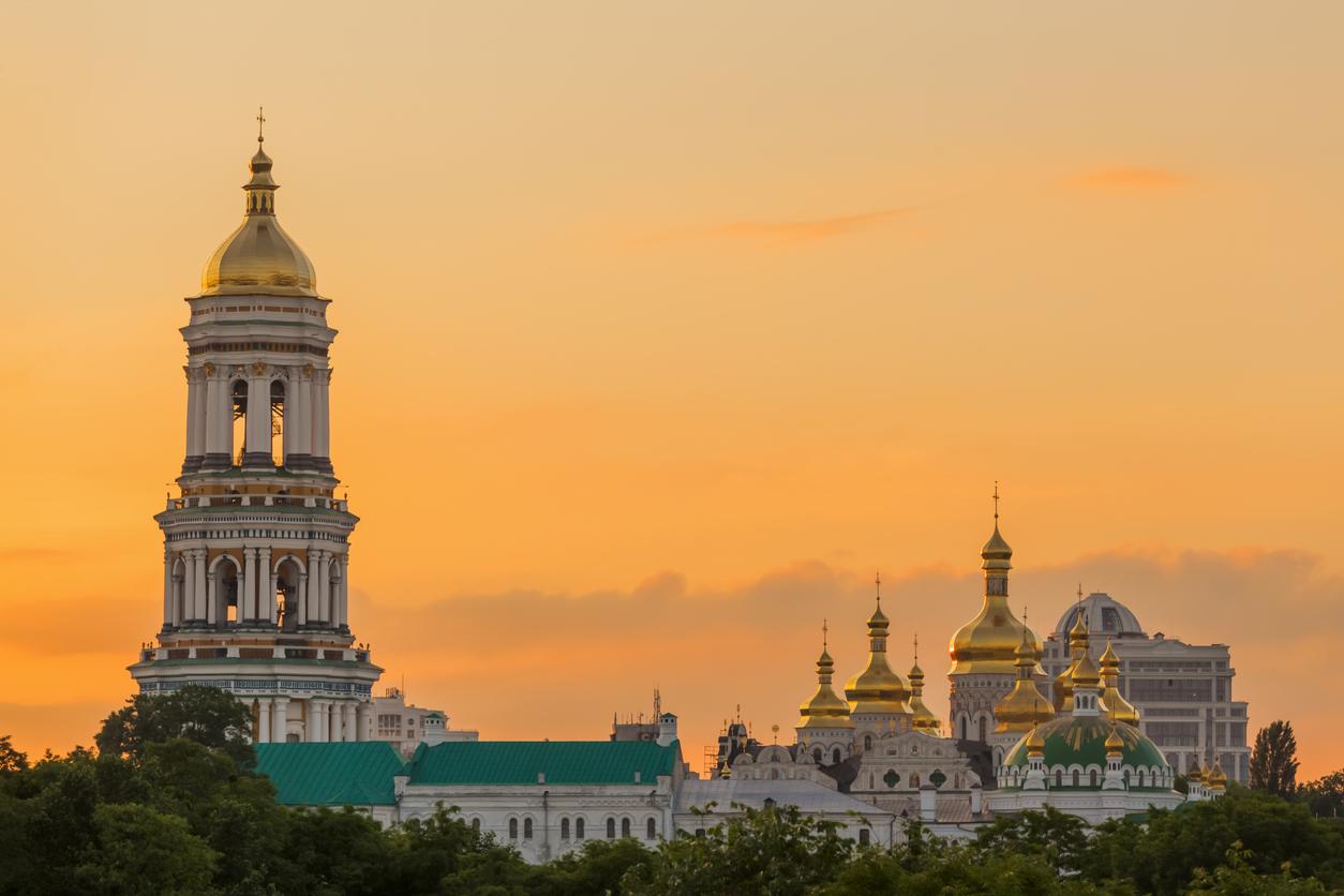 """<p align=""""center""""><strong>КОЗИРОГ &ndash; Киев, Украйна</strong></p>  <p align=""""center"""">Украйна предлага много &ndash; красота, история, архитектура, изкуство. Неща, които вие обикновено търсите.</p>"""