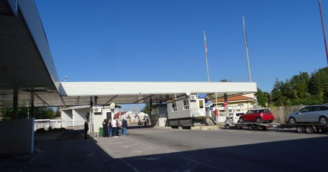 Затруднено е движението на границата с Република Северна Македония на