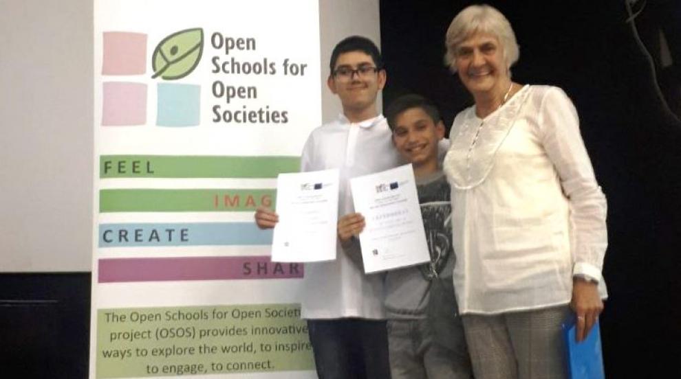 """Ученици от Пето ОУ """"Христо Ботев"""" с награда за отлично отворено обучение"""
