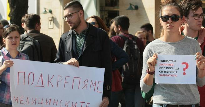 Лекари специализанти излязоха на протест в четвъртък на обед пред
