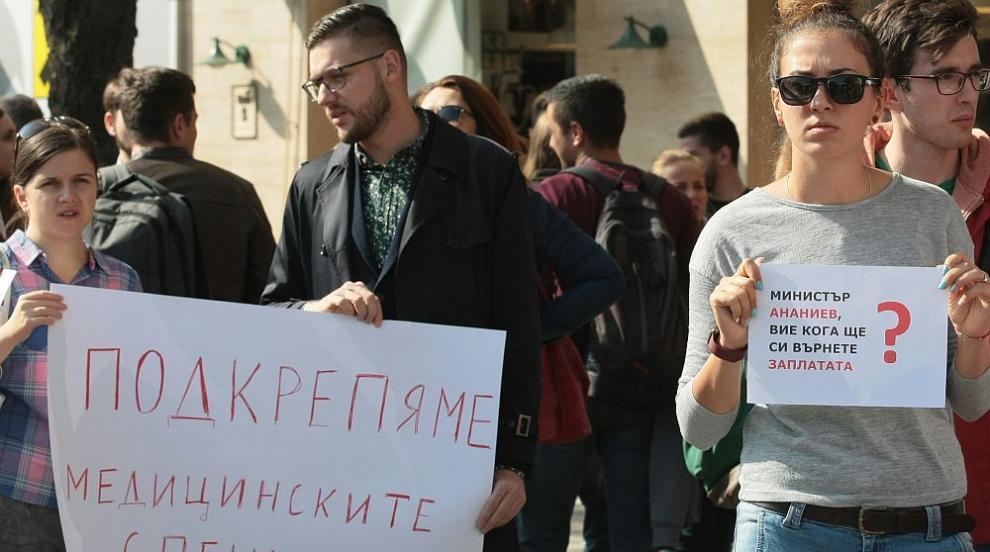 Лекари специализанти излязоха на протест, Ананиев се срещна с тях (СНИМКИ)