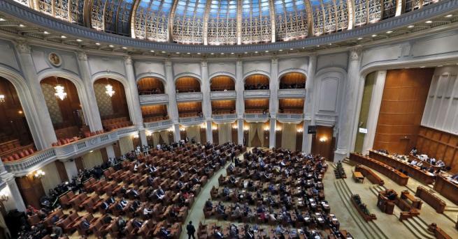 Правителството на Румъния не оцеля след вот на недоверие, което