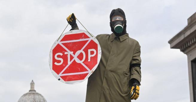 """Протестиращите срещу климатичните промени от организацията """"Бунт срещу унищожението"""" блокираха"""