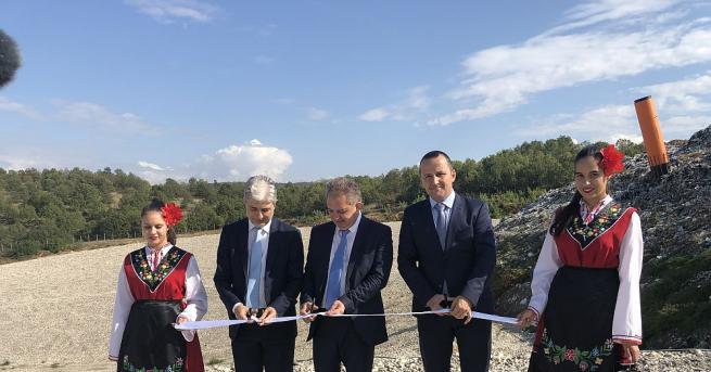 Министърът на околната среда и водите Нено Димов участва в