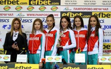 София дава началото на Световната купа по художествена гимнастика