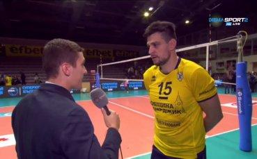 Алексиев: Волейболът е един и същ навсякъде, горим за всички трофеи