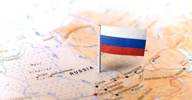 """Списание """"Форбс"""" класира градовете на Русия, с изключение на Москва,"""