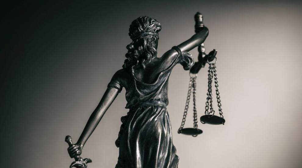 Административният съд в Благоевград е извършил...