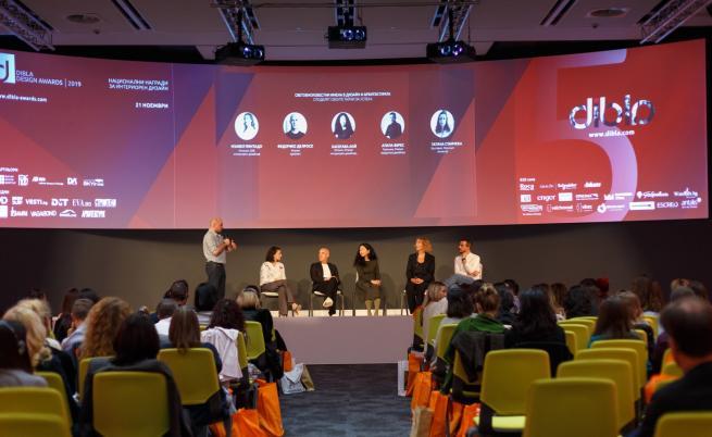 Събитието, което събра в София доказани авторитети в дизайна