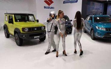Suzuki се представя на Автомобилен салон София 2019