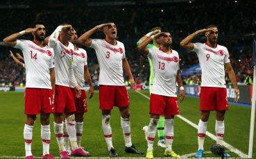 УЕФА разследва военния салют на Турция