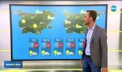 Прогноза за времето (15.10.2019 - сутрешна)