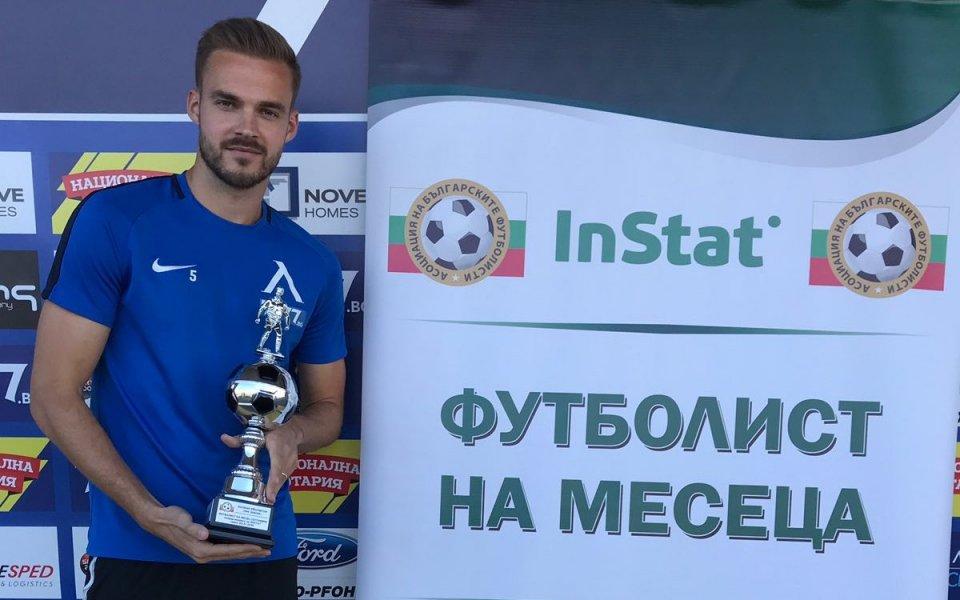 Защитникът на Левски Холмар Ейолфсон спечели приза за Футболист №1