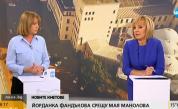 Йорданка Фандъкова, Мая Манолова