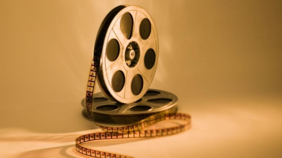 Честит празник, българско кино!