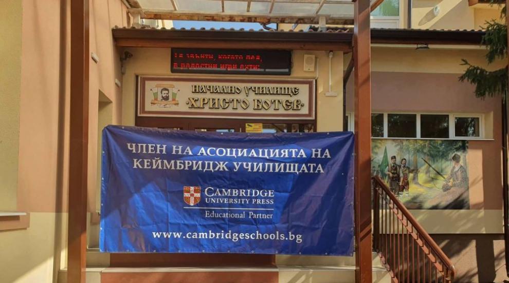 """НУ """"Христо Ботев"""" стана част от Сдружение """"Асоциация на Кеймбридж..."""