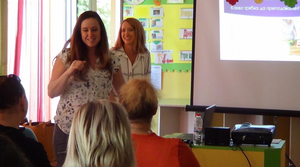 Американски специалисти предават опит на работещите с деца в Казанлък