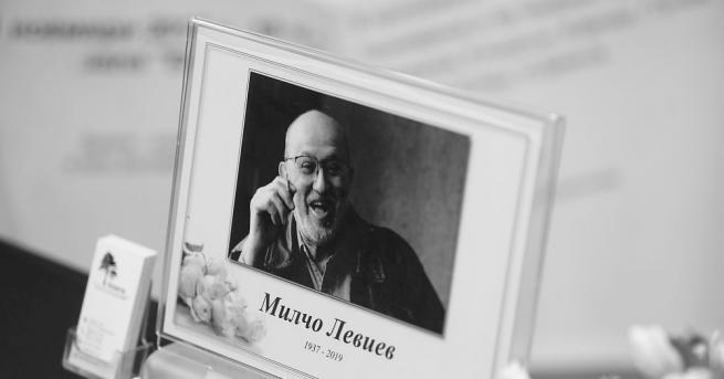 Снимка: Последно сбогом с маестро Милчо Левиев