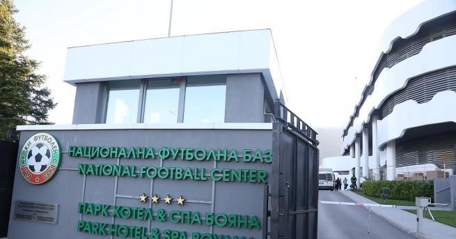Снимка: И членовете на Изпълкома хвърлят оставки, Михаил Касабов поема временно БФС