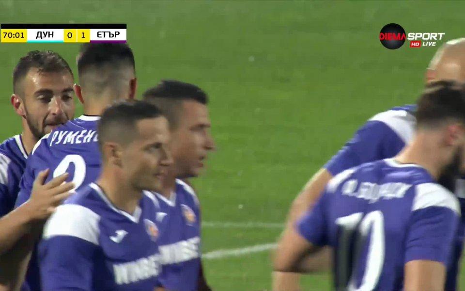 Румен Руменов откри резултата в 70-ата минута след страхотна атака
