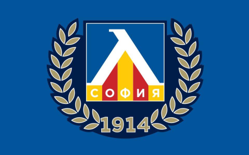 Ръководството на Левски излезе с официална позиция относно новината от