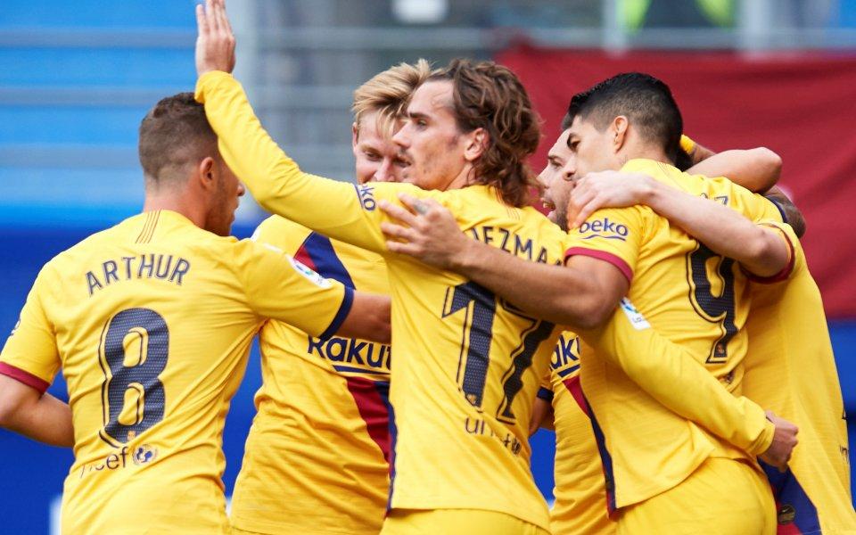 Трите големи звезди в атаката на Барселона Лионел Меси, Антоан