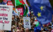 Протестът срещу Брекзит в Лондон