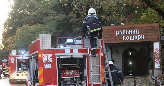Пожар горя встоличното заведение