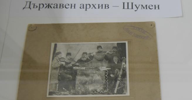 На първата снимка, правена в България през 1851 година, е