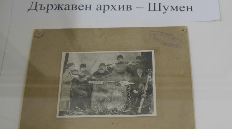 Коя е първата снимка, направена в България?