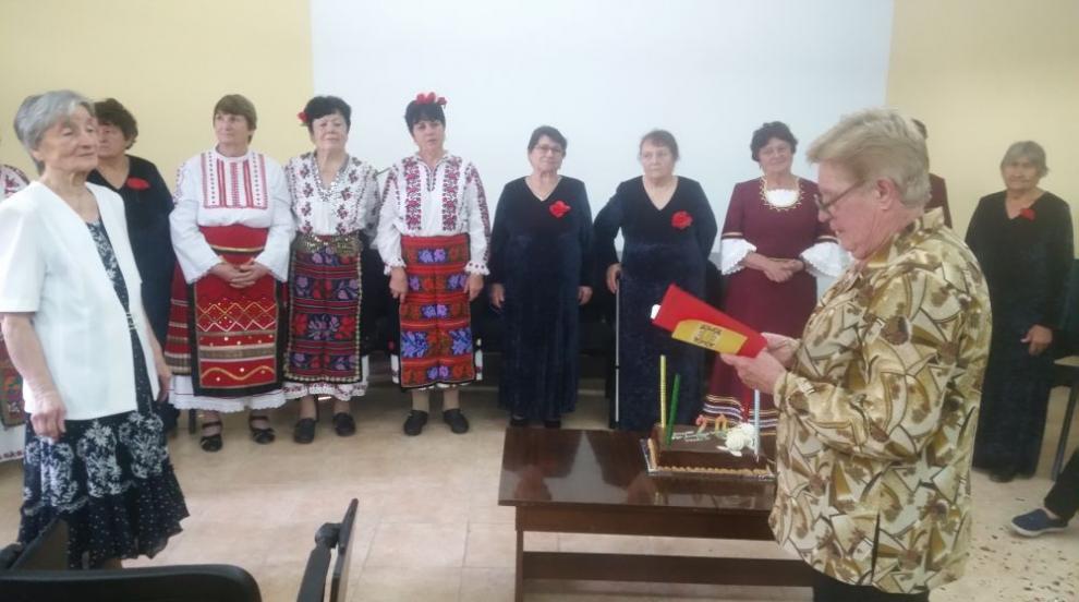 """20 години отпразнува вокална група """"Дунавски звуци""""-Гулянци"""