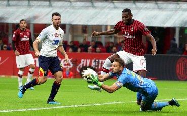 Милан продължава да буксува в Серия А
